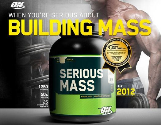 suplemen serious mass weight gainer