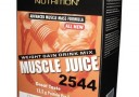 Suplemen Muscle Juice 2544