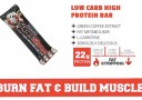 Maxs SuperShred Protein Bar