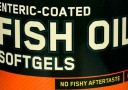 ON Fish Oil Banner