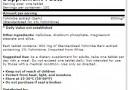 Yohimbe Bark Extract Nutrition Facts