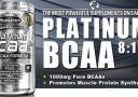 Suplemen Platinum BCAA