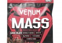 Venum Mass Gainer