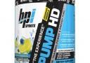 BPI Pump HD